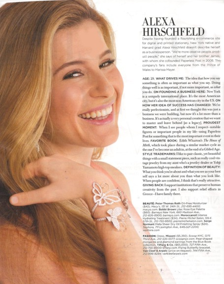 Plus Size Jewelry Van Cleef flying butterflies bracelet MayJune 2013 Gotham Magazine REV